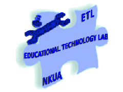 Logo of the Educational Technology Lab of NKUA